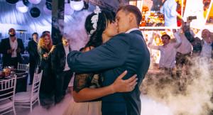 Свадьба Нелли Ермолаевой