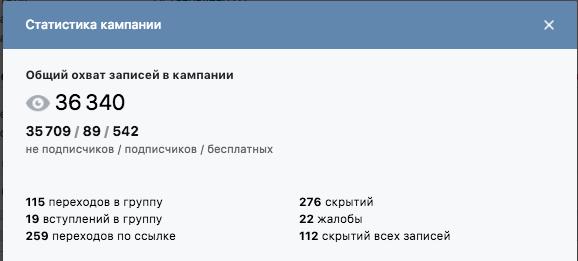 snimok-ekrana-2017-02-17-v-11-17-34-png-1
