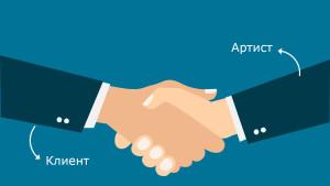 FF0123-01-flat-handshaking-shapes-b-16x9-1